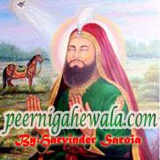 Shri Sakhi Sarwar Sakhi Sultaan Peer Nigahe Wala Lallan Walli